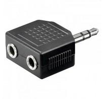 Adaptor-μετατροπέας Stereo από αρσενικό 3,5mm σε 2 stereo 3,5mm θηλυκά