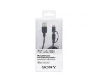 Καλώδιο φόρτισης 2-in-1 Lightning (ΙPHONE) and Micro USB cable SONY