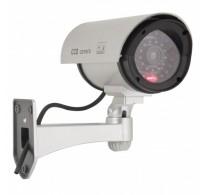Ψεύτικη κάμερα.TELEFIN1 - SILVER EYE.VELAMP