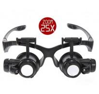 Γυαλιά - μεγεθυντικός φακός κεφαλής με ζουμ 25x και φωτισμό LED